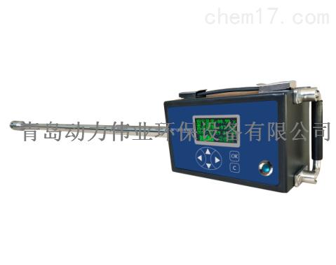 便携式烟气湿度检测仪含湿量检测