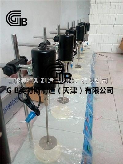细集料亚甲蓝试验装置-叶轮直径