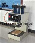 防水卷材氣動沖片機-壓力盤直徑