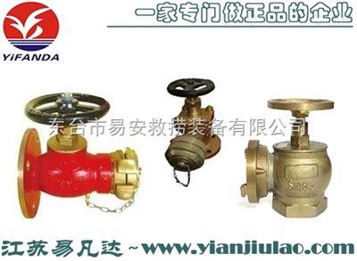 角式老虎机铜制海水带法兰消防栓、app消火栓