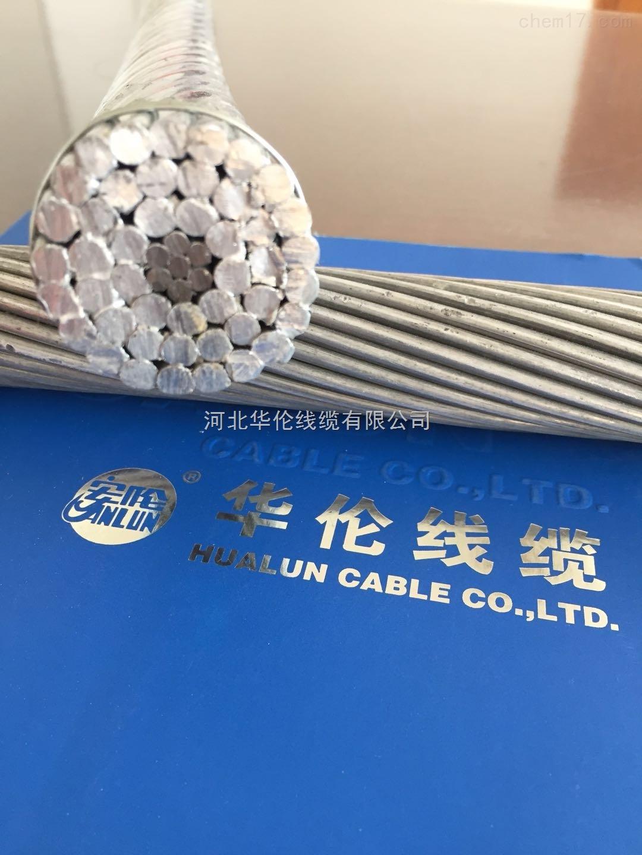 JLB/G1A 300/40铝包钢芯铝绞线厂家直销价格