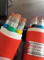 红色护套电缆BTLY矿物绝缘电缆防火电缆