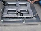 陶瓷砖平整度综合测定仪-计算方式条件