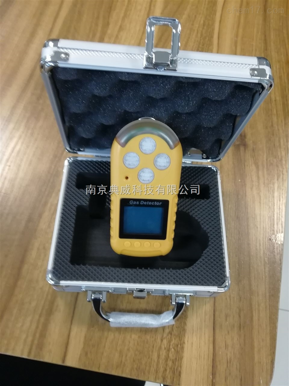 南京氯甲烷检测仪