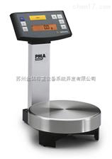 PMA7501赛多利斯7.5kg 0.1g油漆调配天平秤