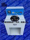 沥青标准粘度试验仪-高智能控温