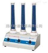 实验室小型气体净化器