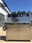 紫外線耐候老化箱-辐照强度可调