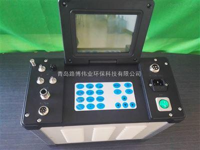 测大气粉尘处理器70C自动烟尘烟气测试仪