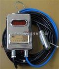 北京投入式智能水位测量仪