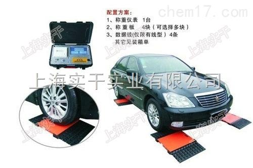 超载检测便携式汽车轴重仪