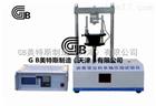 沥青混合料单轴压缩试验仪-存储15组试件