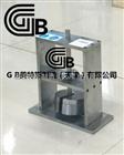 半硬質套管耐熱試驗裝置-GB/T14823.2