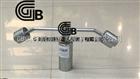 硬質套管及配件耐熱試驗儀-GB4706