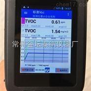 便攜式TVOCs氣體檢測儀