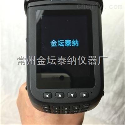 TN800系列手持式非甲烷总烃监测仪