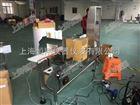 上海剔除型高速称重机,不合格剔除检测机