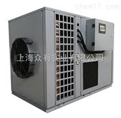 常温型热泵烘干机