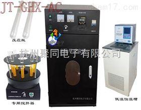 山东光化学反应器JT-GHX-AC底价销售