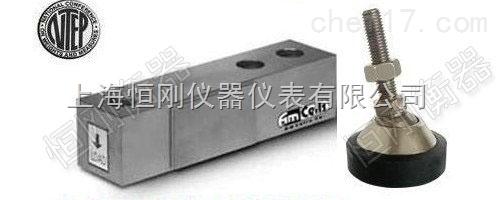 小型外接称重传感器,传感式称重感应器