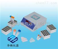 DH100-2高溫型干式恒溫器