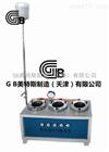低压防水卷材不透水仪-隔气层