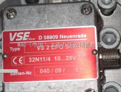 德国VSE流量计VSO.02GPO12-32N11/4特价