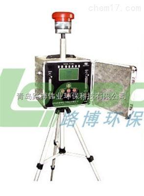 LB-120B科学研究PM2.5LB-120B智能大气综合采样器
