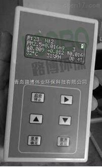 智能粉尘浓度检测仪LB-3A国内好用便宜仪器
