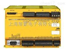 PILZ皮尔兹安全继电器631080