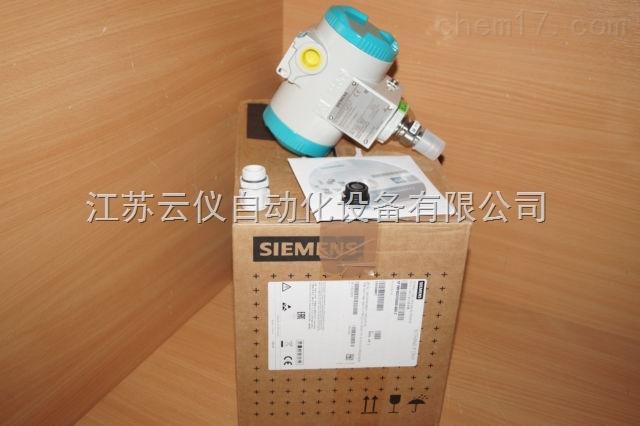 7MF4033西门子Siemens 7MF4033变送器专业代理厂家