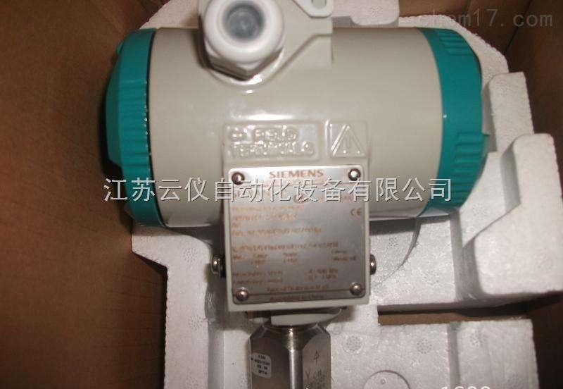 西门子变送器中文选型表 7MF4233/4234/4235