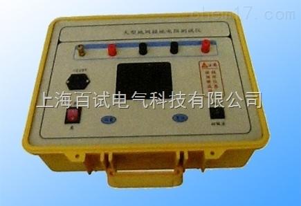 高精度BSDW-III型大型地网接地电阻测试仪
