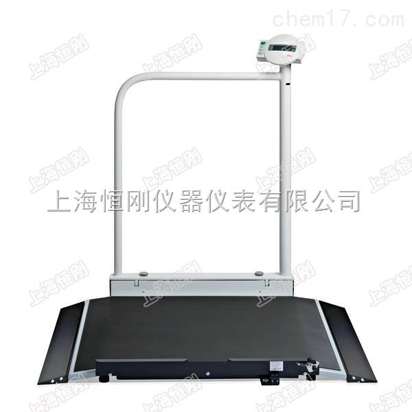 带扶手轮椅秤,病人专用轮椅体重秤