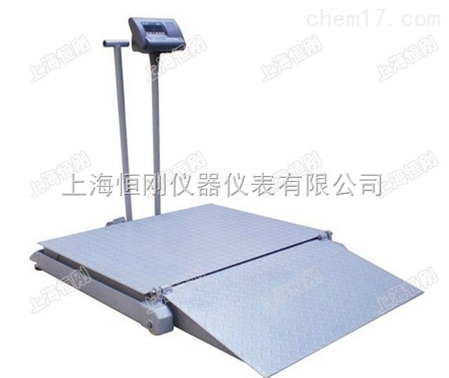 带扶手轮椅秤,轮椅体重秤型号