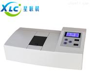 实验室红外光度测油仪XCTP2000-ⅡK厂家直销