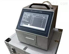 Etam test AG-2201激光塵埃粒子計數器