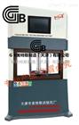 微机土工织物厚度测定仪-ISO 9863试验规程