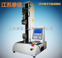 MX-0580万能拉压力检测仪器