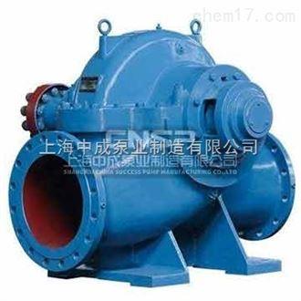 100S90 100S90AS、SH型单级双吸泵