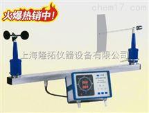 FYF数字式风向风速仪(告警、预告警功能)
