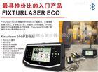 Fixturlaser ECO激光對中儀 中國代理商特價