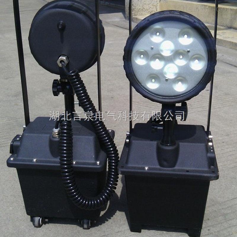 TYF608A-30WLED防爆泛光升降移动灯生产厂家
