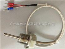 DZP/P100DZP/P100温度传感器