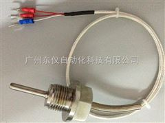 DZP/P100温度传感器