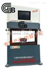 微机土工布CBR顶破强力试验机-GB/T14800