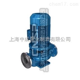 15-80  20-110立式管道离心泵