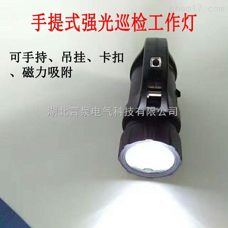 SW2500 磁吸式LED防爆手提探照灯巡检电筒