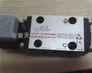 天欧供应德国KUKA机器人KR470-2PA