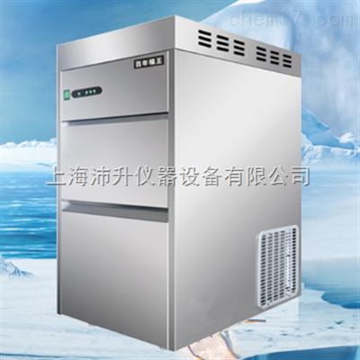 BNS-30福王雪花制冰机
